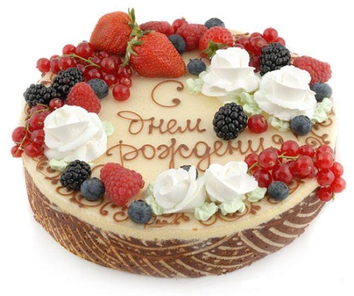 радужные краски красивые картинки тортов с днем рождения женщины