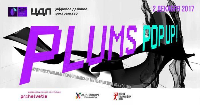 Подробности  Женские новости · В Москве в 7й раз пройдет международный  фестиваль аудиовизуальных экспериментов и медиаискусства PLUMS POP UP 04deb68fbed